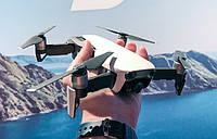 Квадрокоптер DJI Mavic Air Arctic White, фото 3