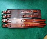 Кожаные  браслеты с надписью, фото 9