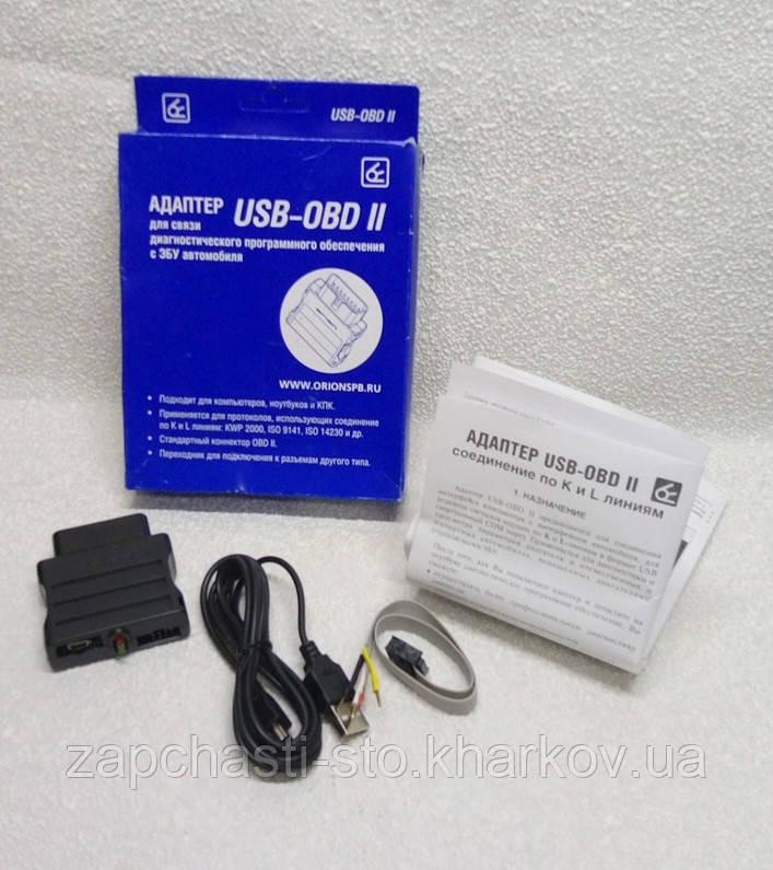 Діагностичний міні адаптер K-Line USB Оріон