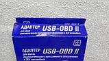 Діагностичний міні адаптер K-Line USB Оріон, фото 4