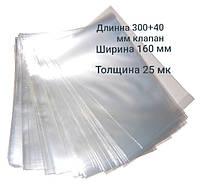 Пакет полипропиленовый 340х160 мм  1000 шт