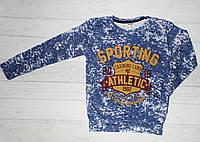 """Детская одежда оптом.Кофта """"Sporting"""" на мальчика 8,9,10,11,12 лет"""