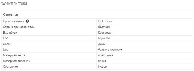 182fbace Кроссовки мужские белые с красным Nike Air More Uptempo 96 5700 ...