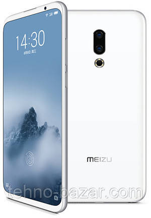 Смартфон Meizu 16 6/64Gb LTE Dual White Qualcomm Snapdragon 710 3010 мАч