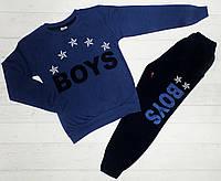 """Детский костюм  для мальчика """" Boys """" 8,9,10,11,12 лет джинс"""