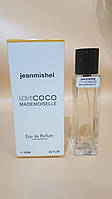 Женские духи JeanMishel LoveCOCO mademoiselle eau de parfum 60 ml