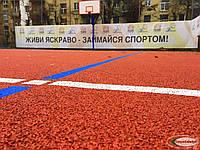 Спортивне покриття для майданчиків Conipur 2S, фото 1