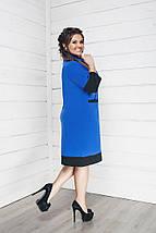 """Трикотажное офисное миди-платье """"DANA"""" с карманами (большие размеры), фото 3"""
