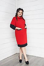 """Трикотажное офисное миди-платье """"DANA"""" с карманами (большие размеры), фото 2"""