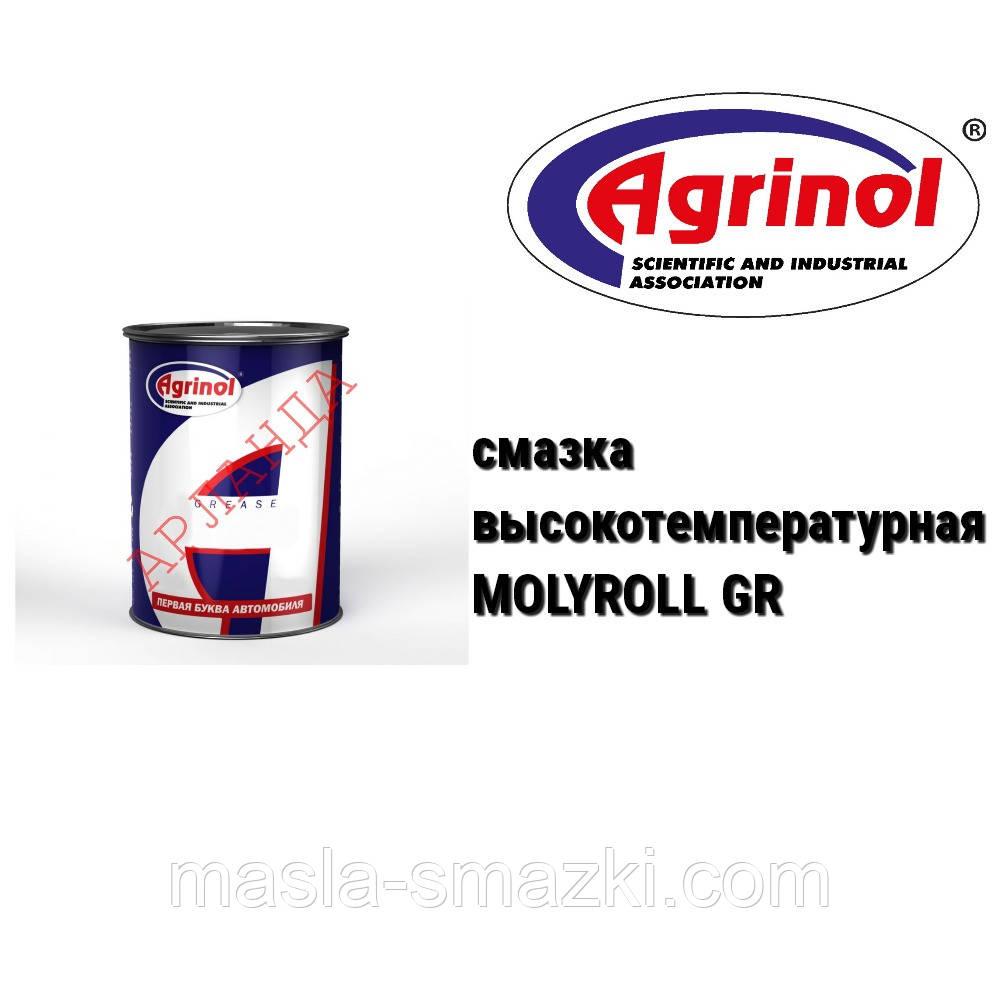 Агринол смазка высокотемпературная MOLYROLL GR (1 кг), фото 1