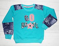 """Детская кофта на девочку """" GO""""  начеc3-4,4-5,5-6,6-7,7-8 лет"""