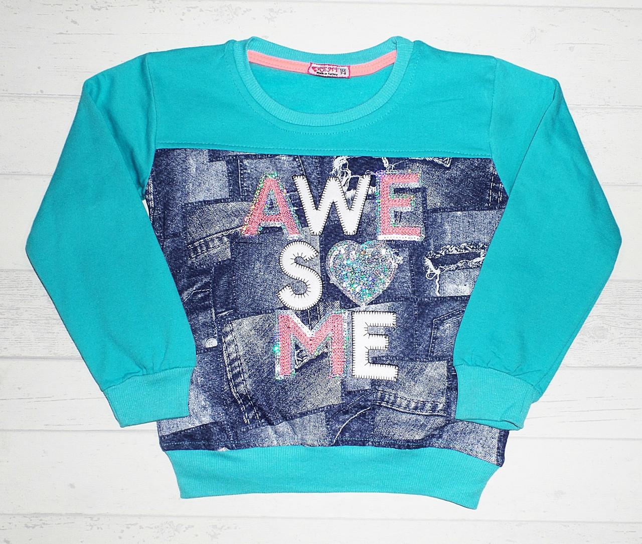 "Детская кофта на девочку "" Awe so me""  начеc3-4,4-5,5-6,6-7,7-8 лет"