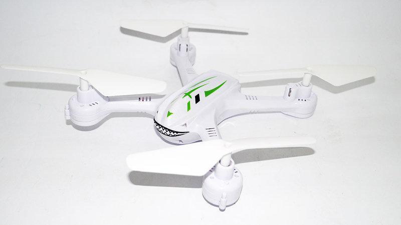 Квадрокоптер SG900 c Wi-Fi камерой