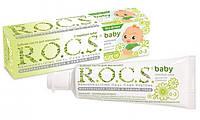"""Дитяча зубна паста R.O.C.S. Baby 0-3 Ніжний догляд """"Запашна Ромашка"""" 45 г 4607034471590"""
