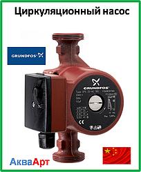 Циркуляционный насос Grundfos UPS 25-60-180 (Китай)