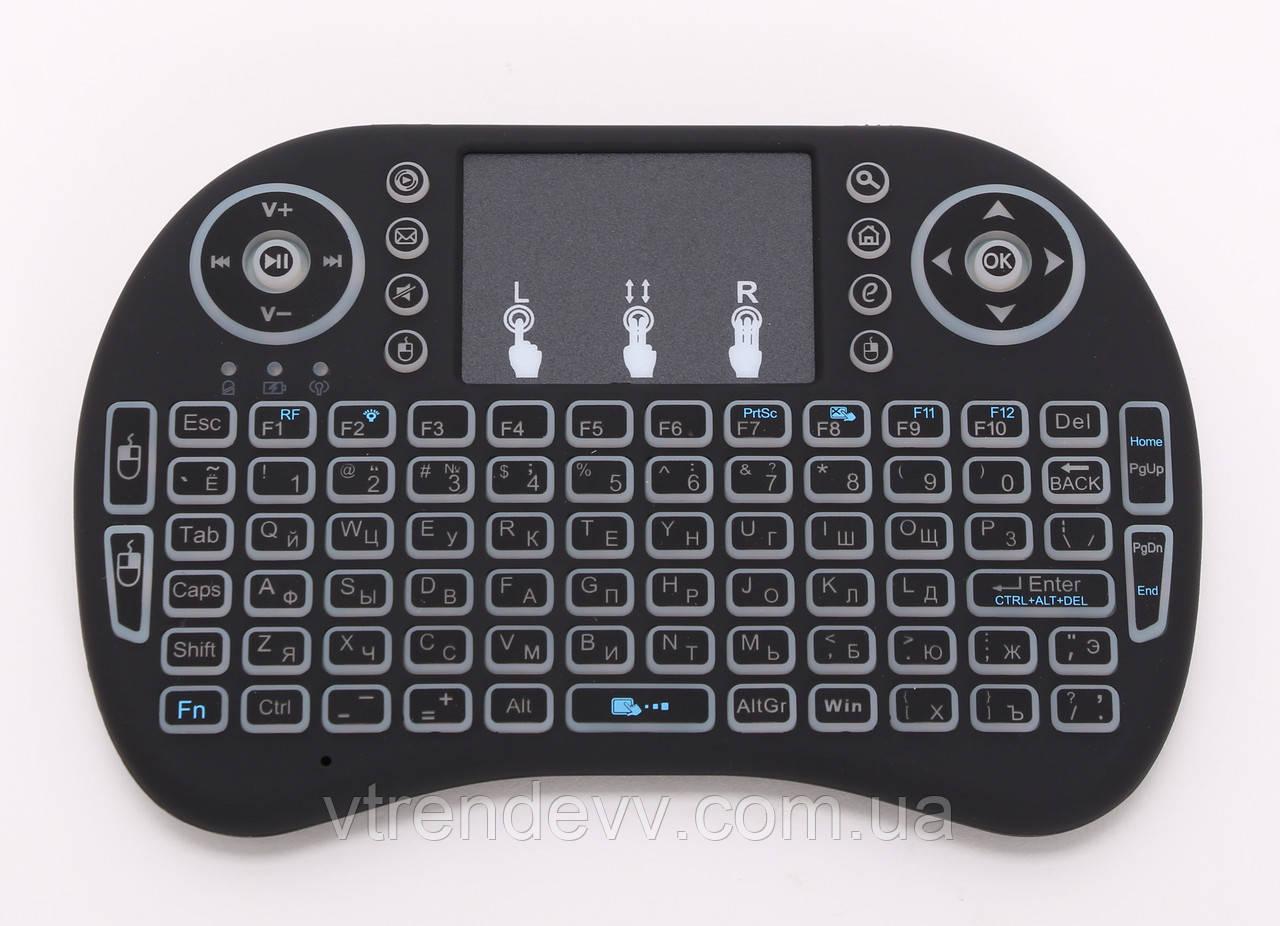 Клавиатура беспроводная Rii Mini i8 RUS Backlit с подсветкой