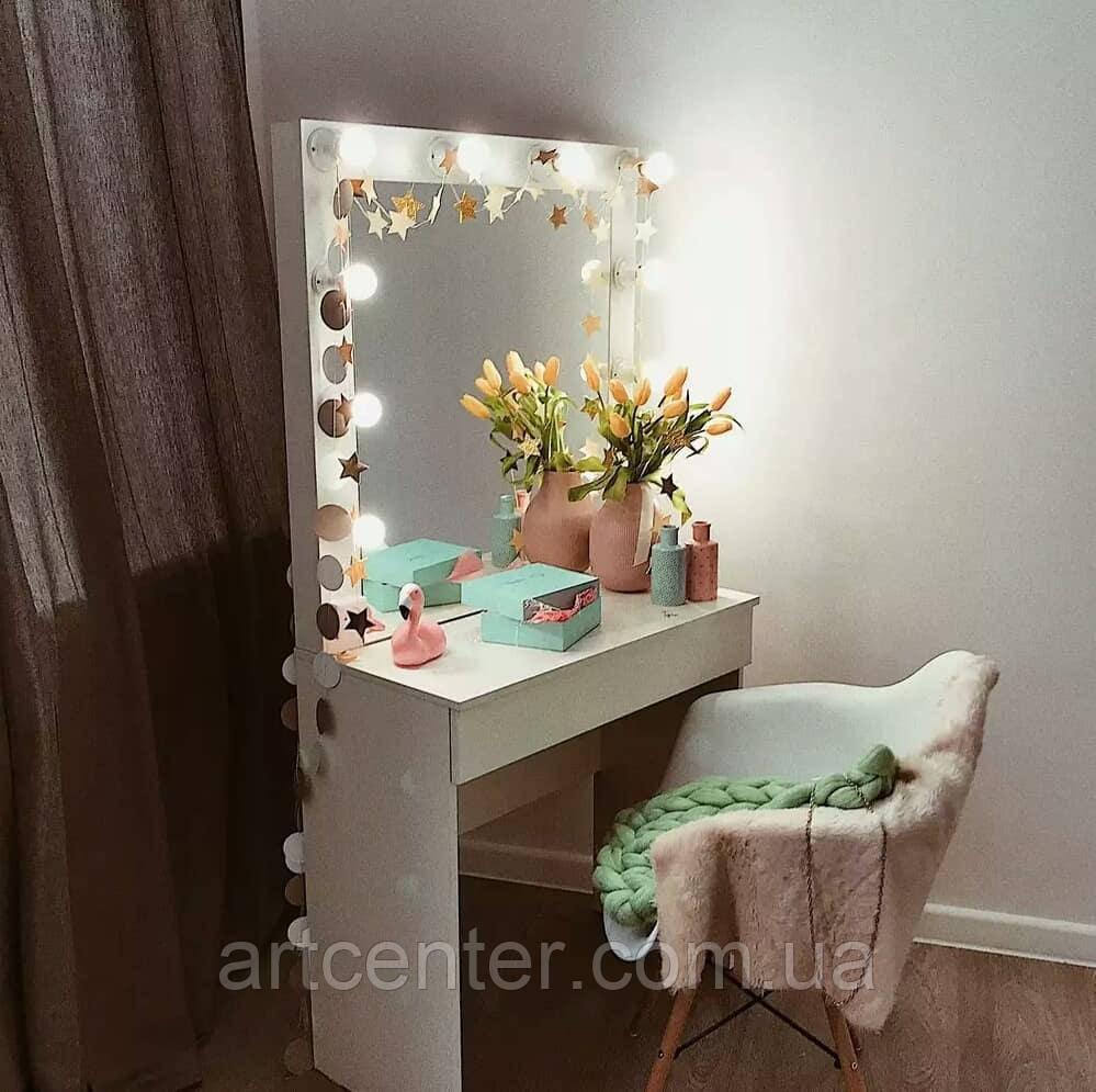 Туалетний/дамський стіл з ящиком і гримувальних дзеркалом, стіл візажиста, стіл для макіяжу