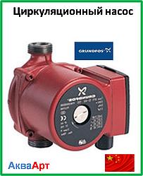 Циркуляционный насос Grundfos UPS 25-40-130 (Китай)