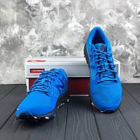 Мужские кроссовки New Balance 690 Blue