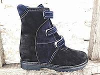 Детские зимние ортопедические ботинки.