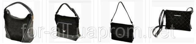 Фото модных женских замшевых сумок