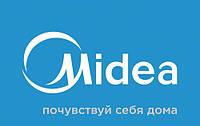 Midea - будь как дома