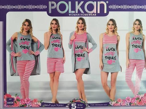 a16f2a14f432 Комплект одежды для дома 5в1 Polkan, цена 550 грн., купить в Харькове —  Prom.ua (ID#813095476)