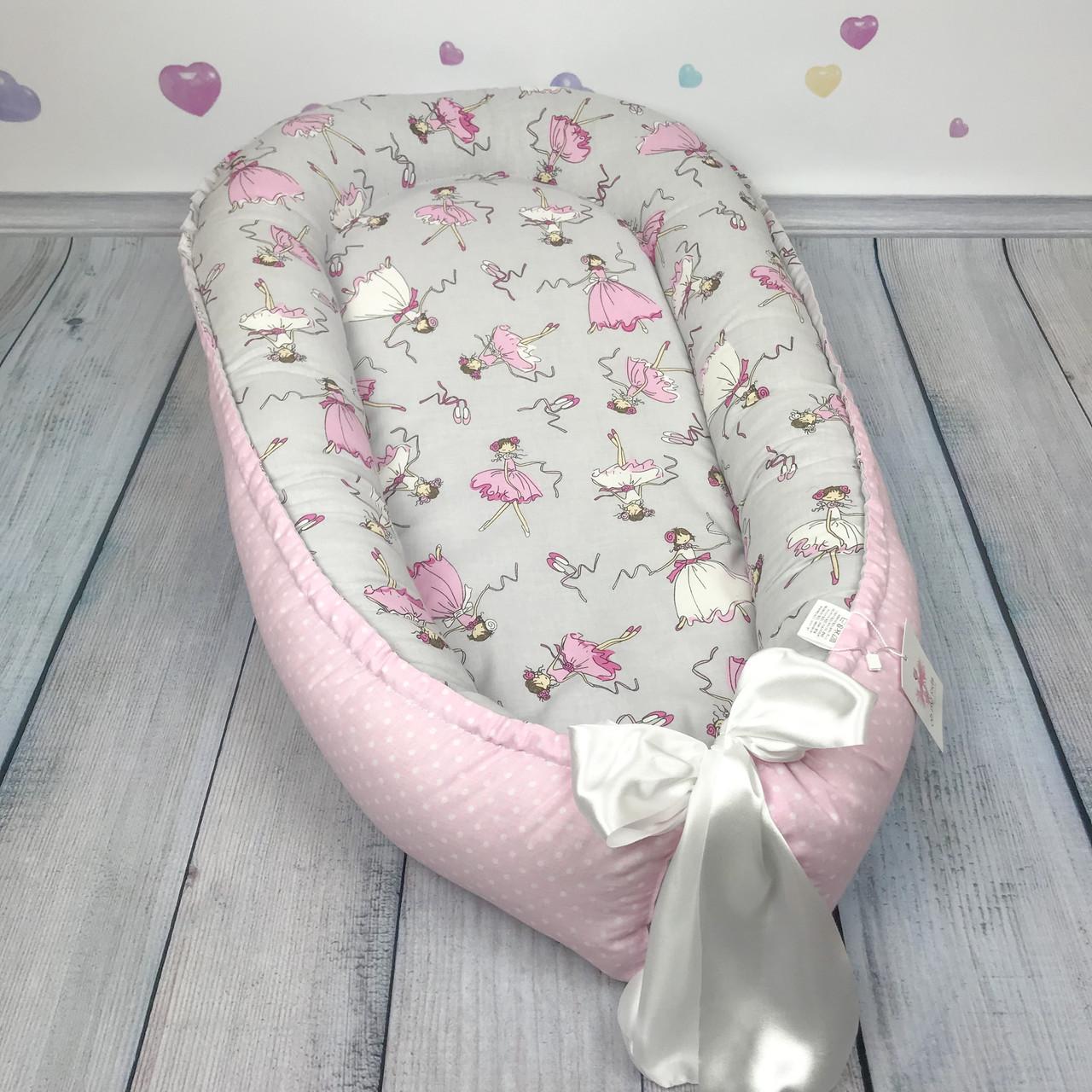 """Кокон-гнёздышко для новорожденного с кокосовым матрасом """"Tendy Ballerinas"""""""