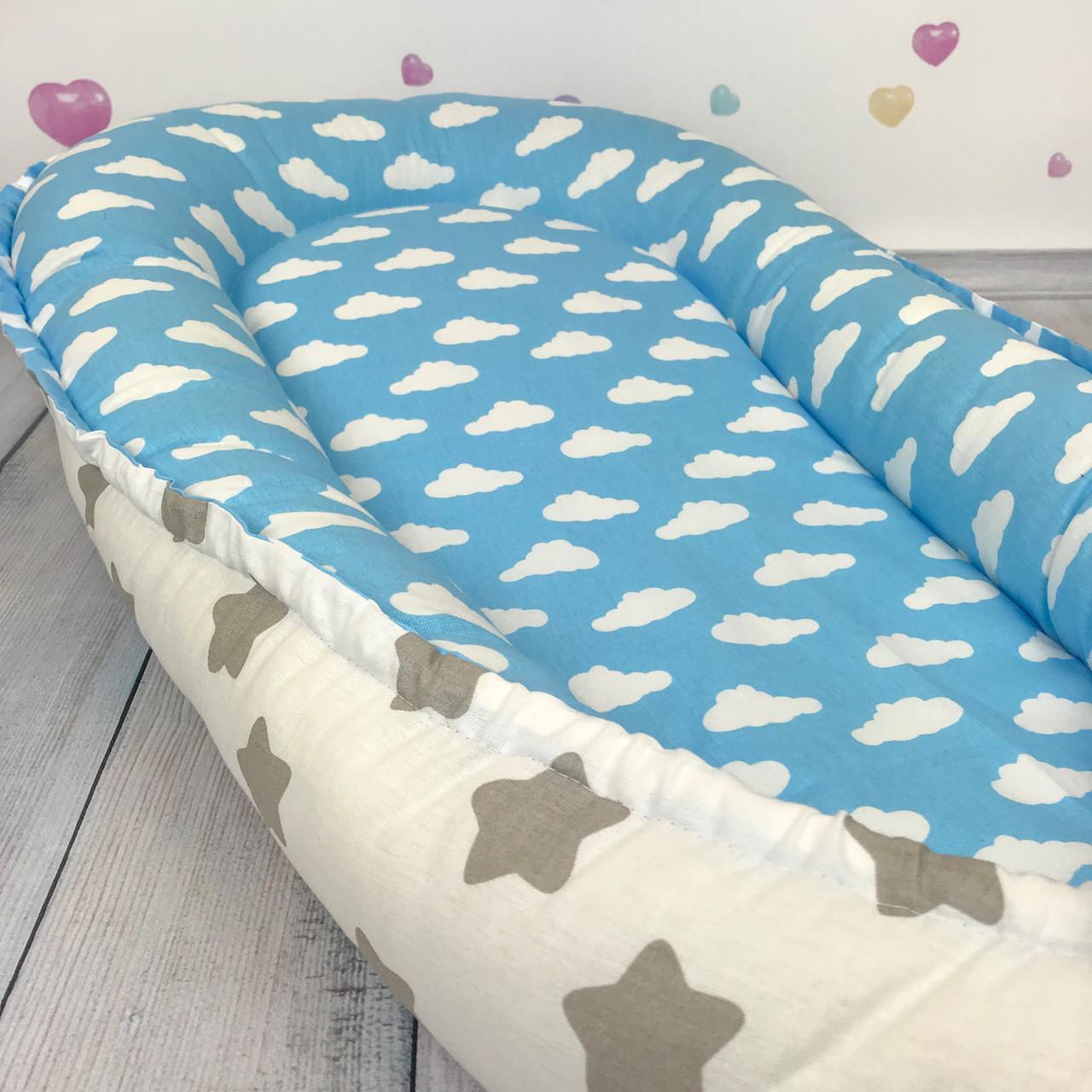 """Кокон-гніздечко для новонародженого з кокосовим матрацом """"Clouds & Stars"""""""