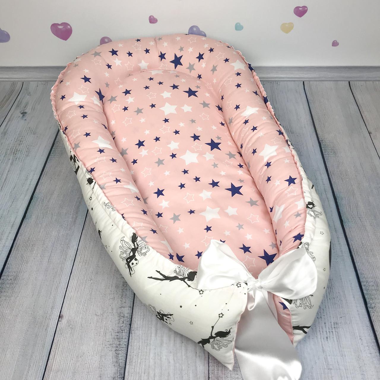 """Кокон-гнёздышко для новорожденного """"Звёздные Феи"""" с поролоновым матрасом"""