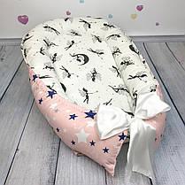 """Кокон-гнёздышко для новорожденного """"Звёздные Феи"""" с поролоновым матрасом, фото 2"""