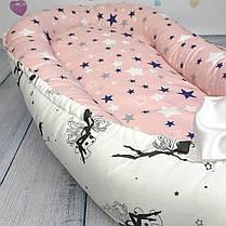 """Кокон-гнёздышко для новорожденного """"Звёздные Феи"""" с поролоновым матрасом, фото 3"""