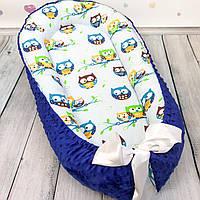"""Кокон-гнёздышко для новорожденного с кокосовым матрасом """"Owls in Blue"""""""