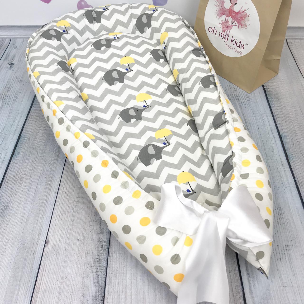 """Кокон-гнёздышко для новорожденного """"Слоники"""" с поролоновым матрасом"""