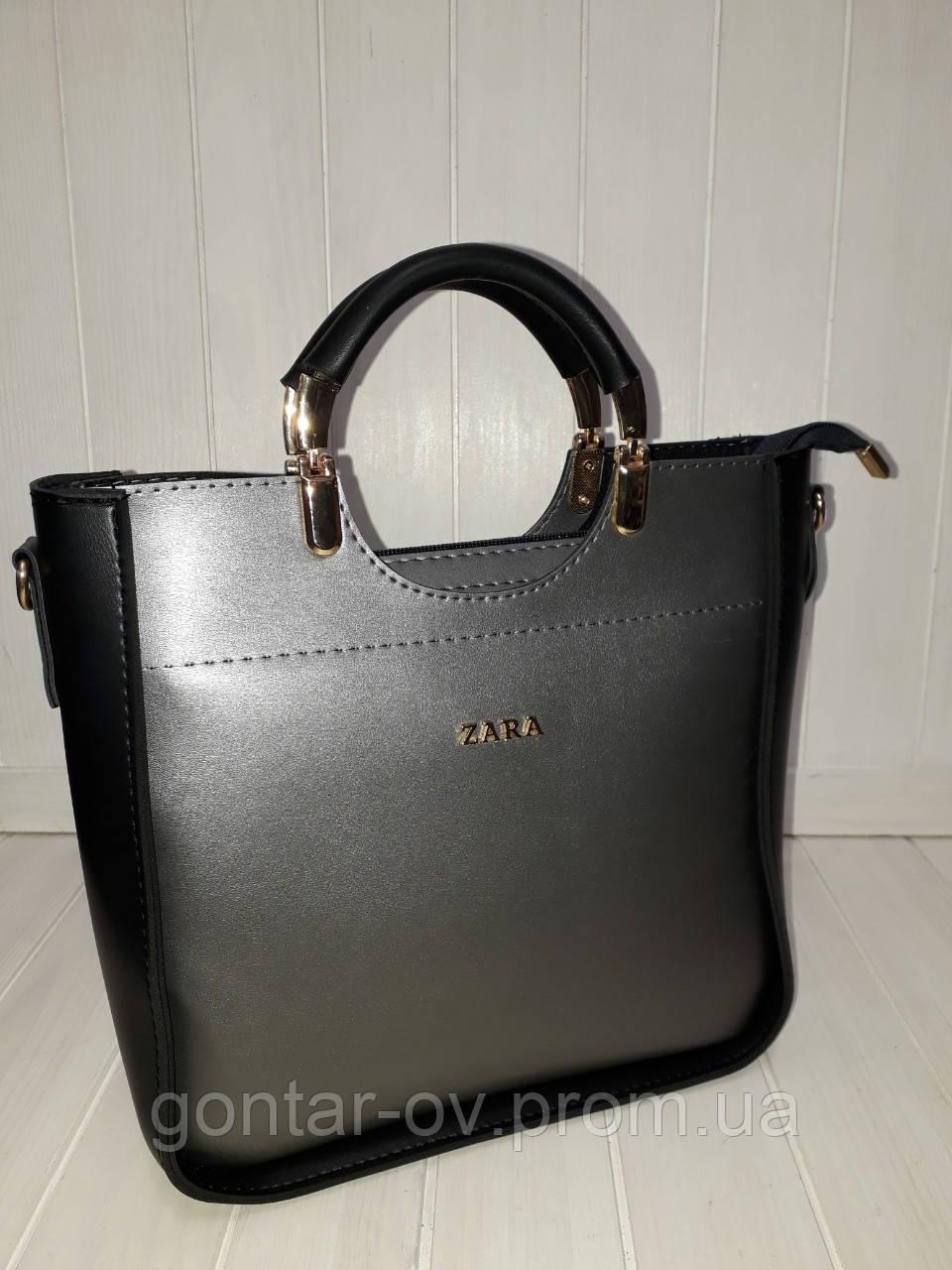Женская сумка ZARA серебро с черным