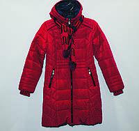 Пальто Зимове — Купить Недорого у Проверенных Продавцов на Bigl.ua a781ecb5f7cf7