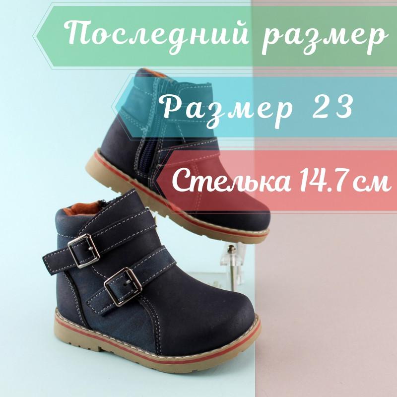 5fc20158b Ботинки на мальчика, детская демисезонная обувь, высокие ботинки тм SUN  р.23 -