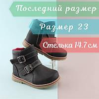 Ботинки на мальчика, детская демисезонная обувь, полусапожки тм SUN р. 23