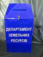 Большая урна с выклейкой логотипа 850*400*300 мм