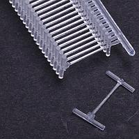 Пластиковый соединитель для крепления бирки, ярлыка под игольчатый пистолет (черный, белый 15,18,25, 35 мм)