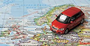 Экспертная оценка авто для для таможни Винница и Винницкая область