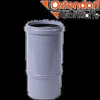 Патрубок компенсационный канализационный ДУ 100 OSTENDORF (Германия)