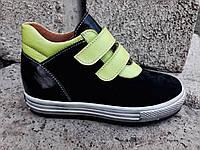 Ортопедичне дитяче та підліткове взуття в Вінниці. Порівняти ціни ... 87091450391ff