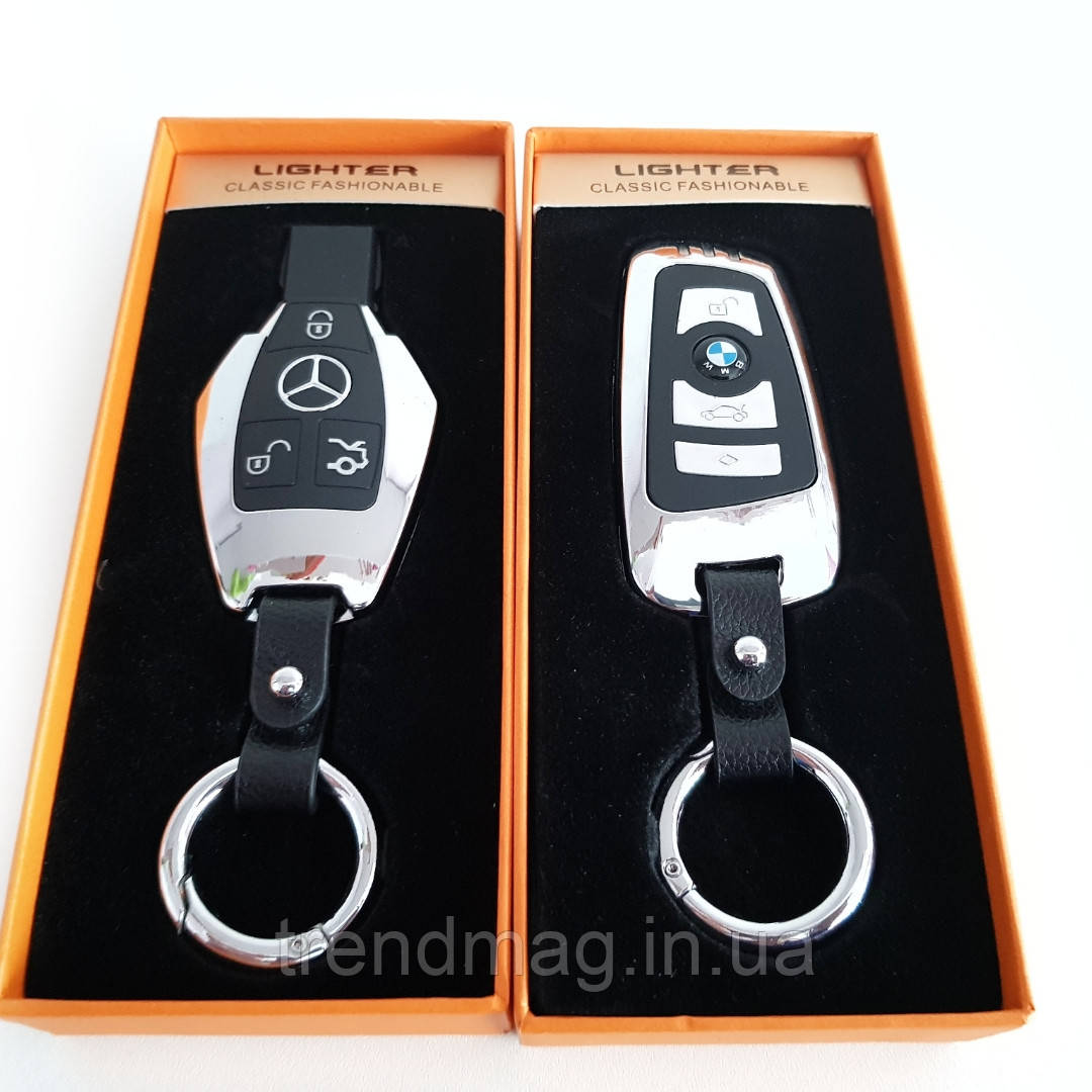"""Электроимпульсная USB зажигалка  зажигалка-брелок """"BMW"""", Mercedes-Benz."""