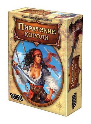 Настольная игра Пиратские короли, фото 2
