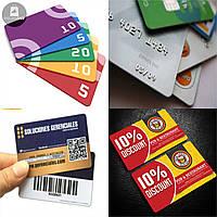 Дисконтные карты, пластиковые визитки