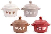 Пиала керамическая с ручками и крышкой Soup, 4 вида, набор 4 шт