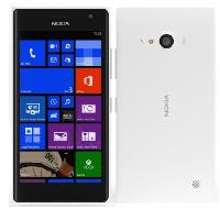 Смартфон Microsoft Lumia 735 White 1/8gb 2220 мАч + Подарки, фото 2