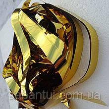 Золотые ленты для золотого или бумажного шоу, золотая пленка