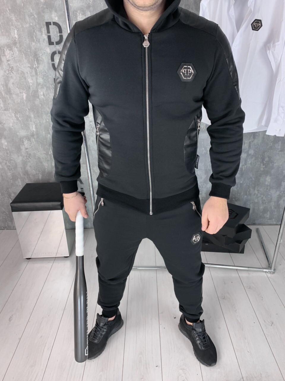 28eef733 Спортивный костюм Philipp Plein D2681 черный теплый - Брендовая одежда от  интернет-магазина «Trendy